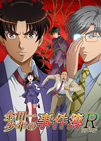 list-Kindaichi-Shounen-no-Jikenbo-Returns