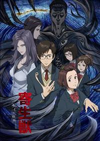 list-Kiseijuu-Sei-no-Kakuritsu