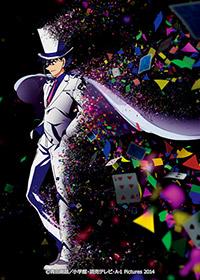 list-Magic-Kaito-1412