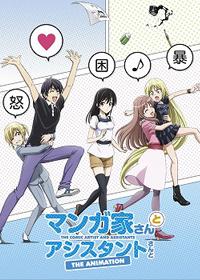 list-Mangaka-san-to-Assistant-san