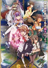 list-Outbreak-Company-Moeru-Shinryakusha