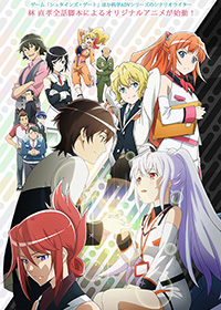 list-Plastic-Memories