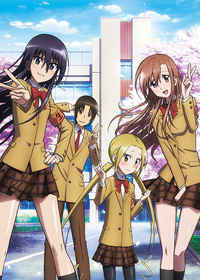 list-Seitokai-Yakuindomo-2
