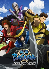 list-Sengoku-Basara-Judge-End