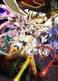 list-Senki-Zesshou-Symphogear-GX