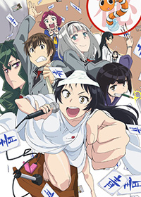 list-Shimoneta-to-Iu-Gainen
