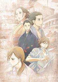 list-Shouwa-Genroku-Rakugo-Shinjuu