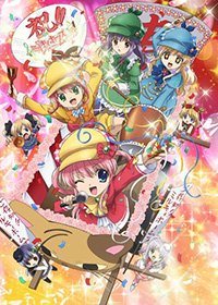 list-Tantei-Kageki-Milky-Holmes