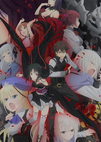 list-Unbreakable-Machine-Doll