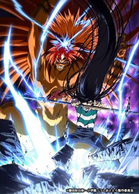list-Ushio-to-Tora