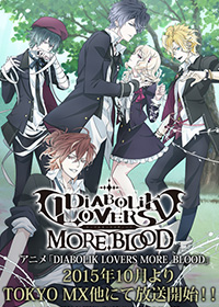 list-diabolik-lovers-more-blood