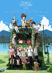 list-digimon-adventure-tri