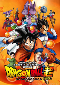 list-dragon-ball-super