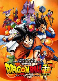 list-dragon-ball-super