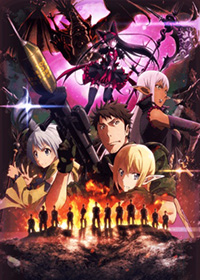 gate-second season