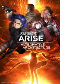 list-ghost-in-the-shell-arise