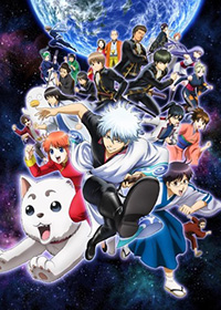 list-gintama