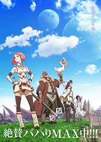 list-shingeki-no-bahamut-season2
