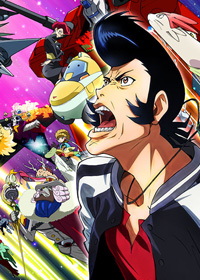 list-space-dandy