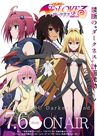 list-to-love-ru-darkness